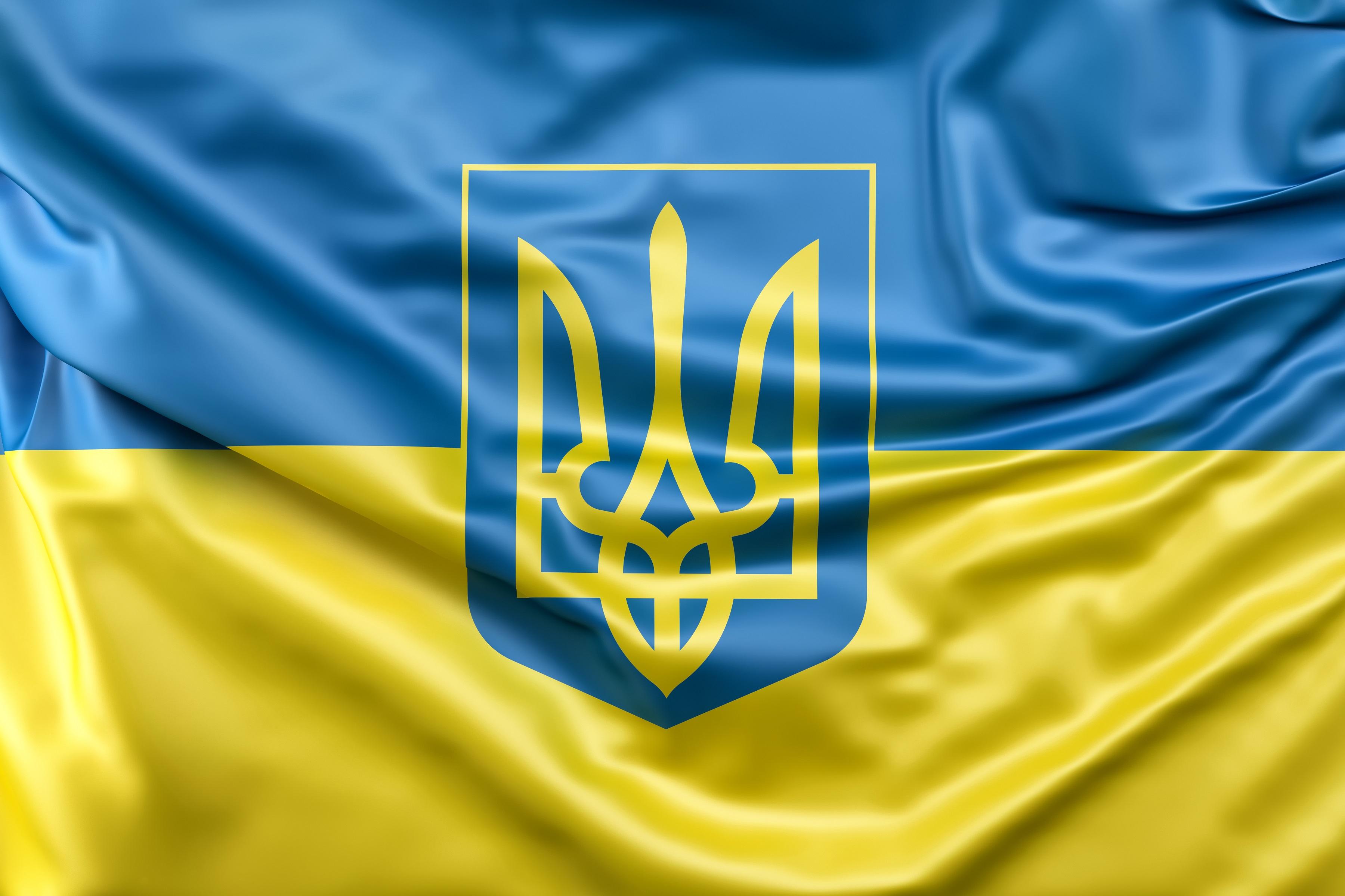 Украина в составке Евросоюза