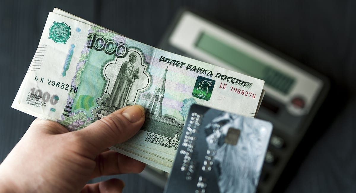 money transfers to russia - rubl
